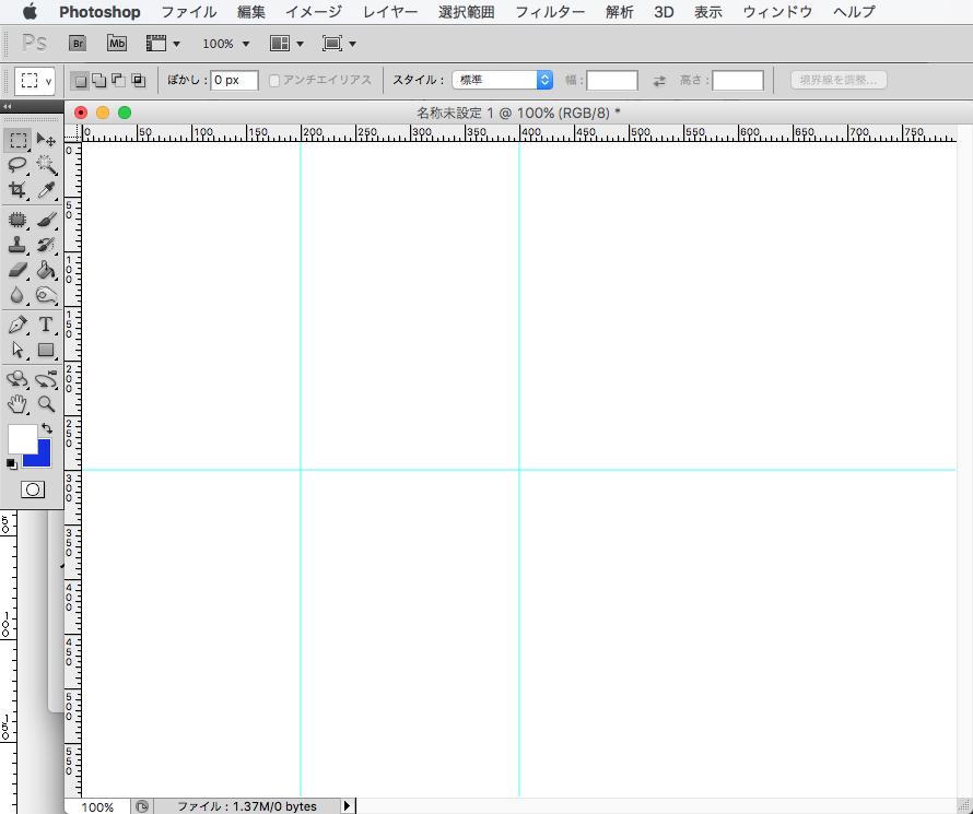 「75%」を入力すると、右ページに対してのセンターラインが引けます。