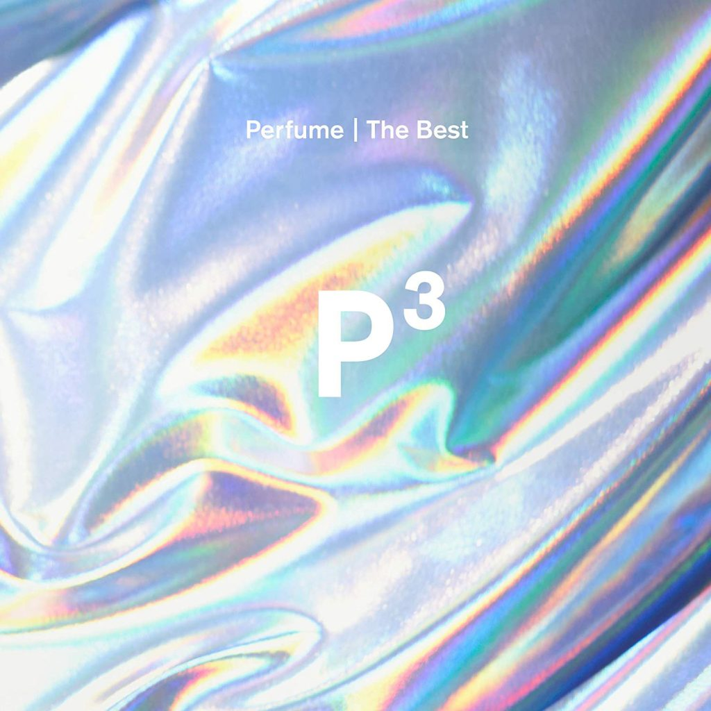 """【Amazon.co.jp限定】Perfume The Best """"P Cubed""""(完全生産限定盤)(DVD付)【特典オリジナルクリアファイル(A4クリアファイル)付】"""
