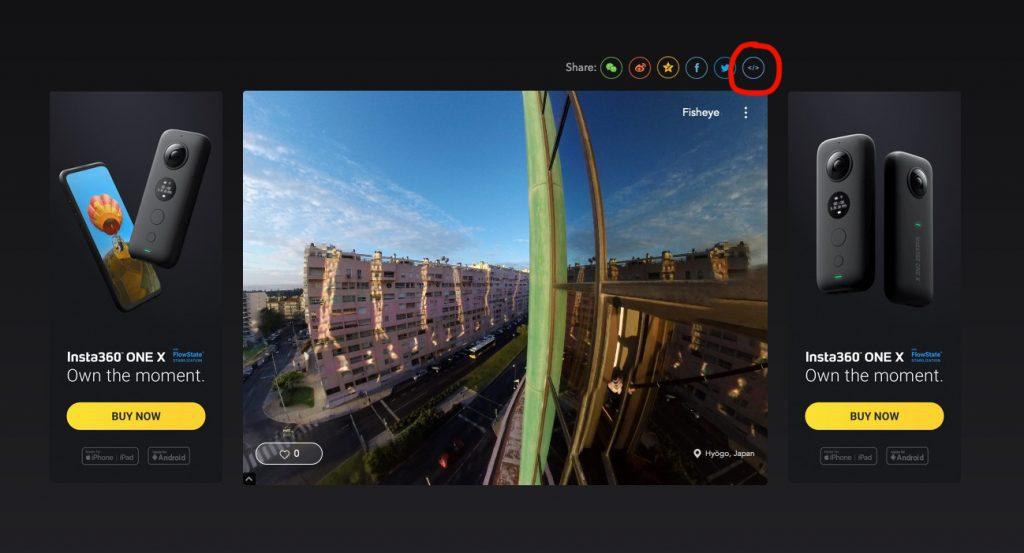 出てきたURLへアクセスすると、下のようにWEBページが表示されます。 真ん中に選択した360度画像、左右にinsta360の広告が表示されてます。