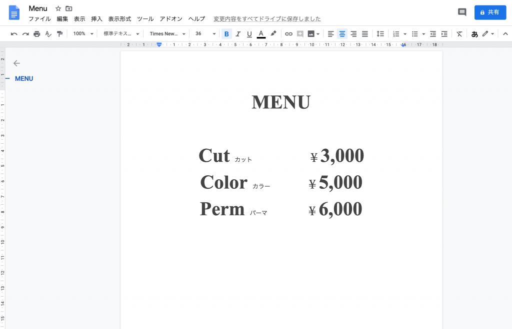 文字のサイズや色の編集はもちろん、画像や表の挿入もワードと同じように編集できます。