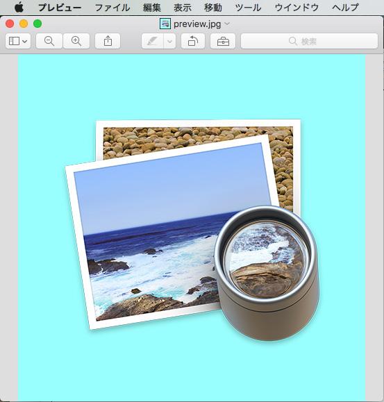 透明にしたい画像をMacの標準アプリ「プレビュー」で開きましょう。 設定を変更していなければ画像ファイルをダブルクリックすると、だいたい「プレビュー」で開かれます。