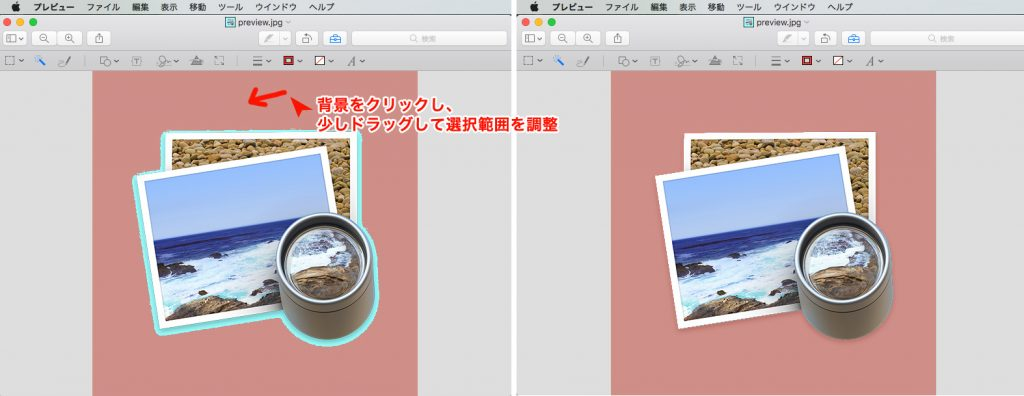 「インスタントアルファ」ツールで透明にしたい背景をクリックすると、切り抜く範囲が赤く着色されます。そのまま左右にドラッグすることで切り抜きたい範囲を調整することができます。