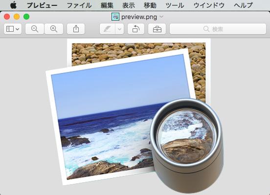 無事に背景を透明に切り抜いたアイコンだけの透過PNG画像が出来上がりました!
