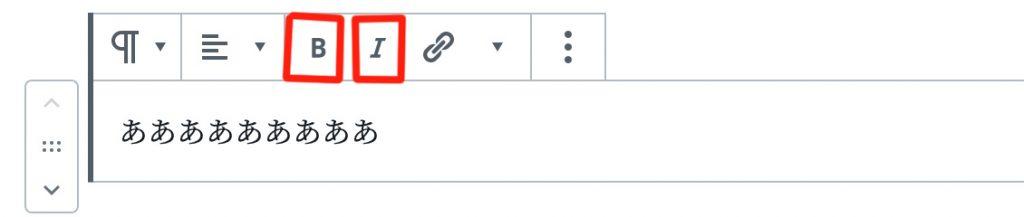 下はワードプレスの記事入力欄です。 入力欄の上にある「B(太字)」とか「I(斜体)」はボタン1つでhtmlタグを挿入できる機能になります。