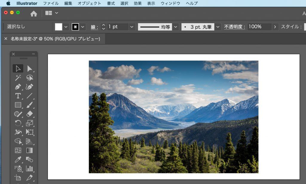 新規ドキュメントを作成し、ドキュメント内に準備した画像を挿入します。
