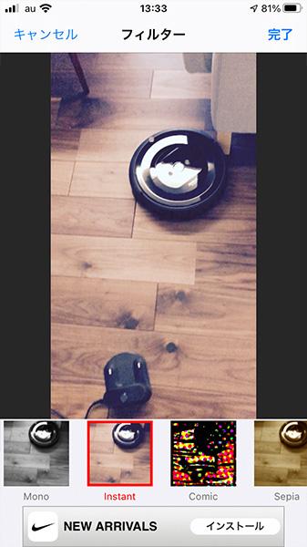 GIFトースターの編集機能「フィルター」Instagram(インスタグラム)などでもある動画・画像に選ぶだけでフィルターをかけることができ、色味を統一させ一括で編集できる機能です。 ビビットやノスタルジー、モノクロなど選択するだけで編集が可能