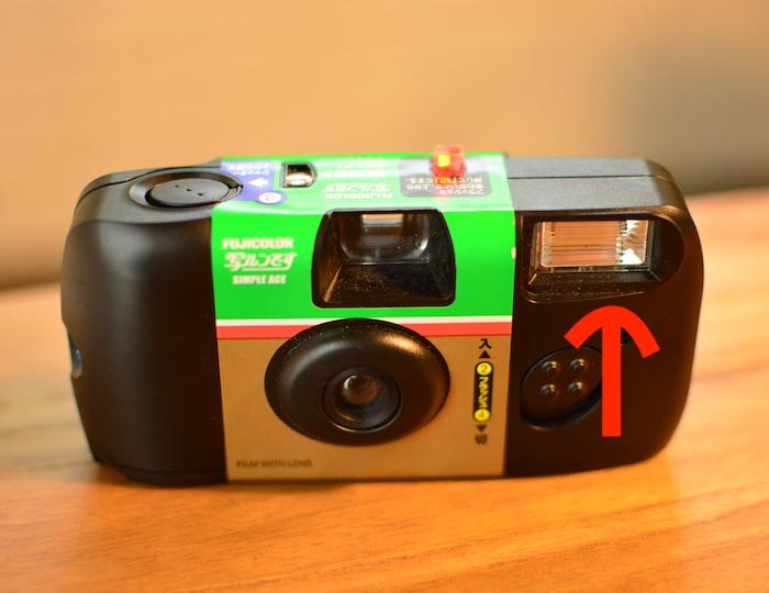 インスタントカメラ「フジカラー写るんです!」のフラッシュの付け方