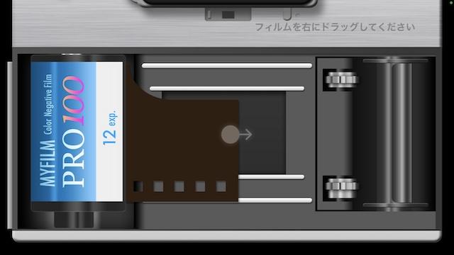 選択したフィルムドラックで引っ張りカメラにセットする。という行為もしなくては撮影できない仕様になっています。