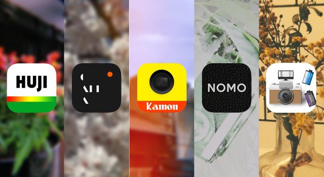 フィルムカメラアプリ厳選比較