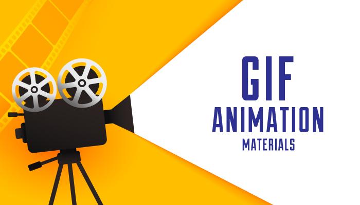 今、再注目のアニメーションGifの素材サイトまとめ【フリー】